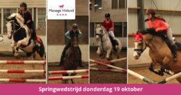 201710 ManageHitland-Springwedstrijd