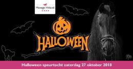 201810 ManageHitland-HalloweenA