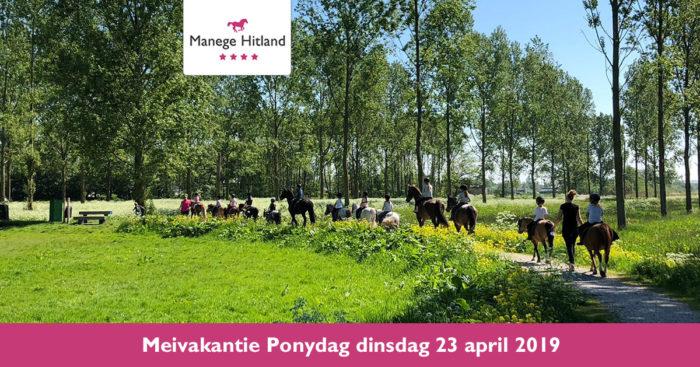 201904 ManageHitland-Ponydag